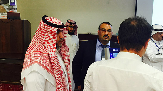 Mupdate in laser therapy conference , Security forces hospital