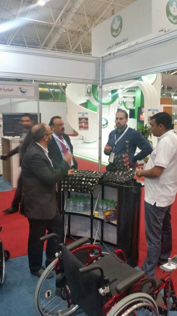 The Third Saudi International Exhibition For People with Special Requirements